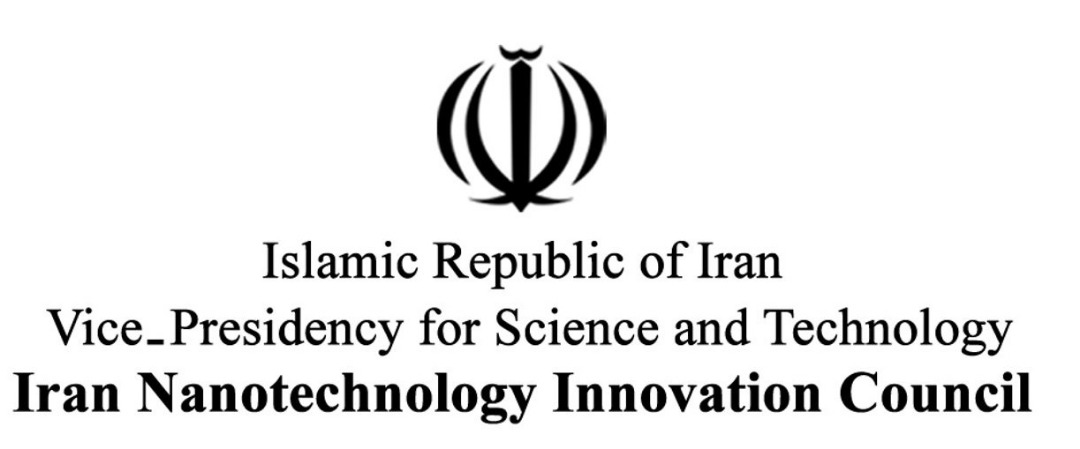 Iran Nanotechnology Innovation Council (INIC)